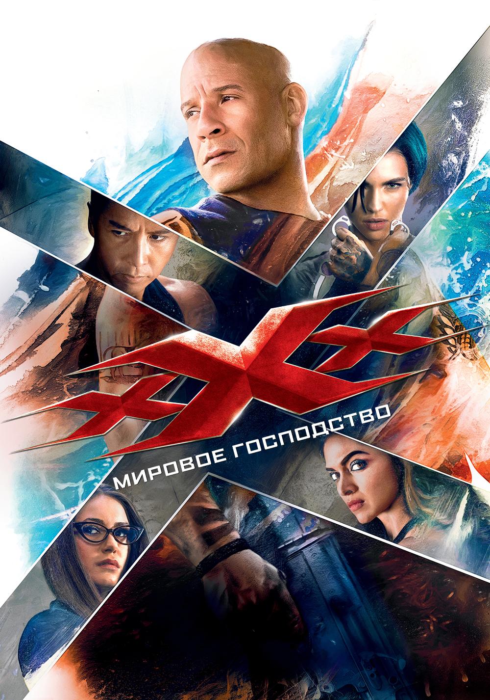 Xxx Retur af Xander Cage Movie Fanart Fanarttv-4022