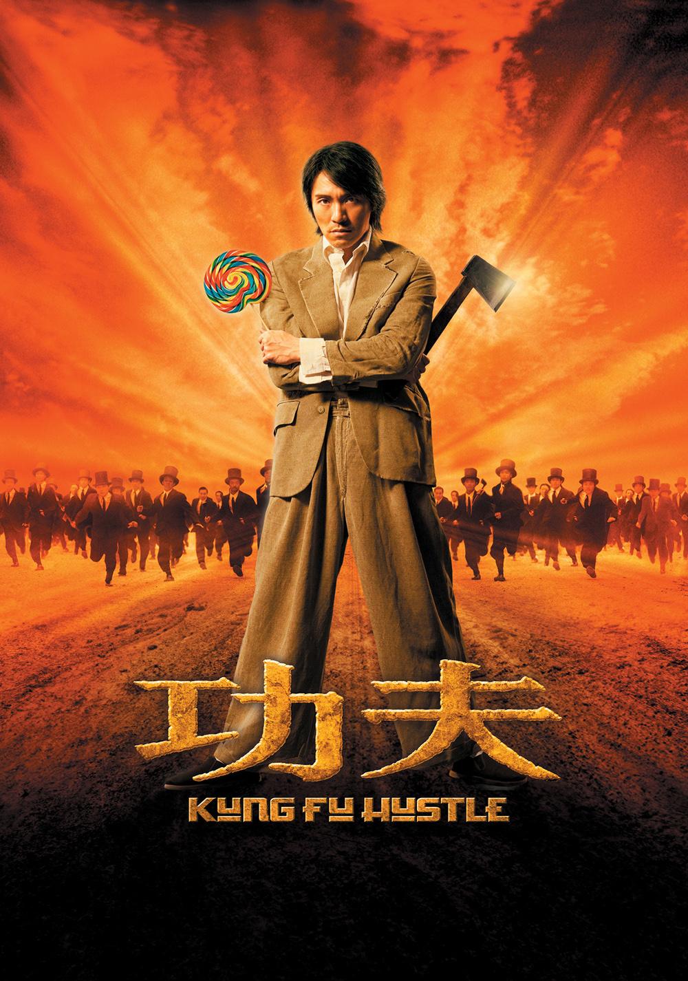 Kung Fu Hustle | Movie...