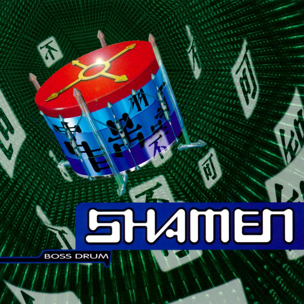 Shamen, The - En-Tact