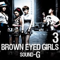 Abracadabra av Brown Eyed Girls