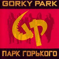 Bang av Gorky Park