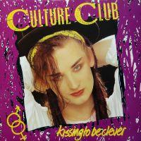 Karma Chameleon av Culture Club