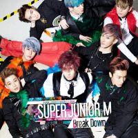 Don't Don av Super Junior M